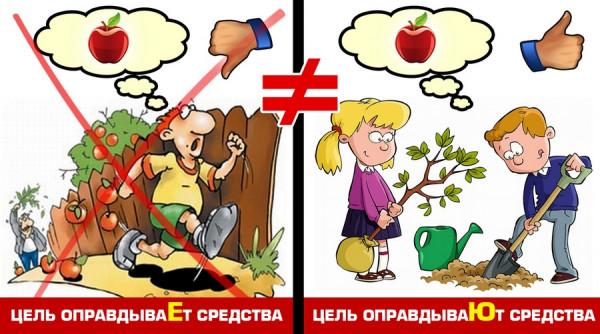 obrashhenie-k-russia-today-po-peredache-tretij-pol (3)