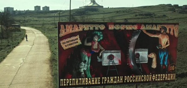 film orlean 2015 bezuspeshnaya popytka tnt zaprogrammirovat budushhee rossii 3 Фильм «Орлеан» (2015): Безуспешная попытка ТНТ запрограммировать будущее России