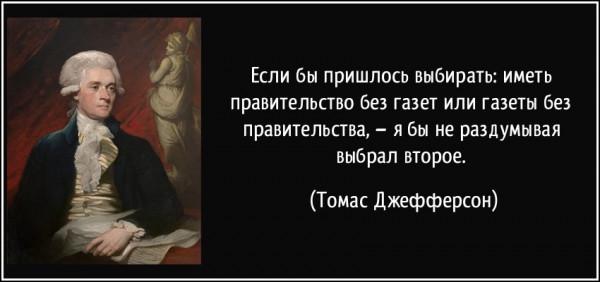 telekanal-ntv-kulistikov-ushyol-cru-ostalos-04