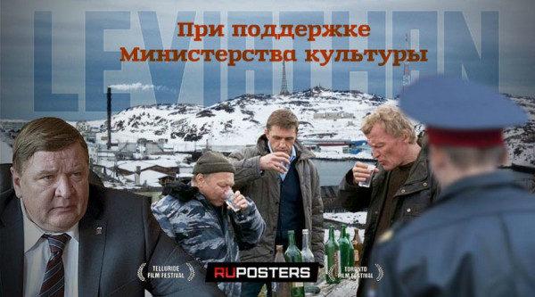 russkoe kino vo vlasti rusofobii 1 Русское кино во власти русофобии