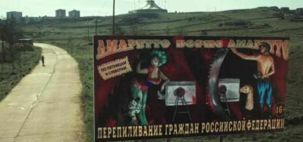 russkoe kino vo vlasti rusofobii Русское кино во власти русофобии