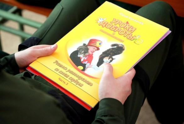uroki dobroty 1 586x395 custom «Уроки доброты»: Пособие для самых маленьких о самом важном