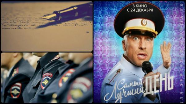 Кокомонг смотреть онлайн на русском