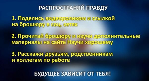 disnej-otravlennye-skazki-2-09