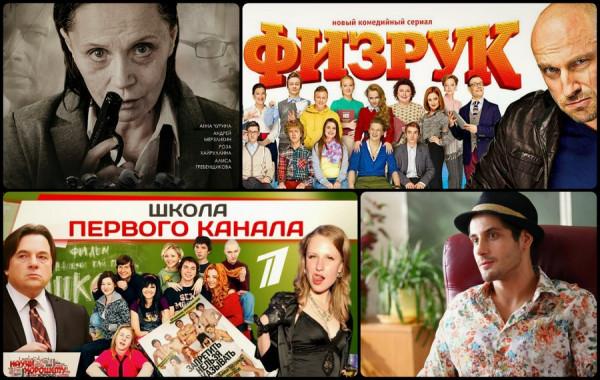 obraz-uchitelya-v-sovetskom-i-sovremennom-rossijskom-kinematografe