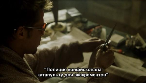 film bojcovskij klub 1999 bud muzhestvennym chtoby pokonchit s soboj 28 601x341 custom Фильм «Бойцовский клуб» (1999): Будь мужественным, чтобы покончить с собой