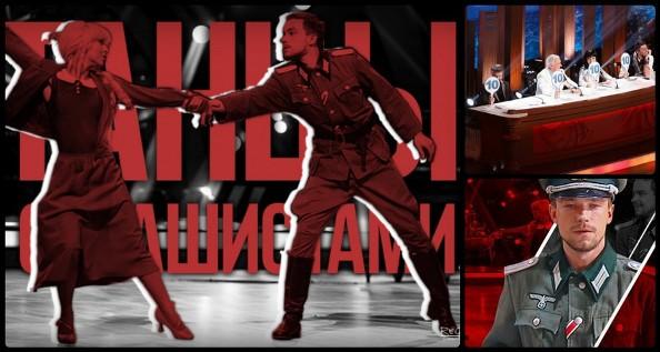v roskomnadzor podan zapros iz za tancev s nacistami na rossii 21 Об «индикаторе Соловьёва», телевидении и «танцах с фашистами»