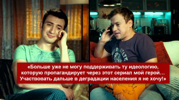 gosha-iz-seriala-sashatanya-pokinul-proekt-otkazavshis-propagandirovat-alkogolizm-i-len-3