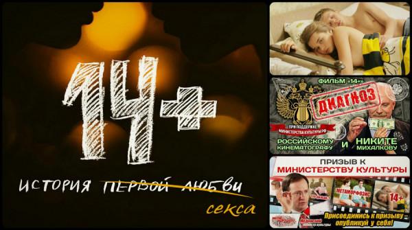 sovremennye-filmy-o-podrostkovoj-lyubvi-predtecha-rastleniya-2
