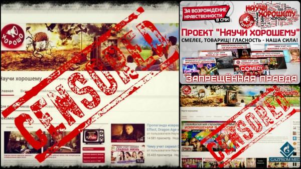 kanal-nauchi-horoshemu-v-youtube-zablokirovan-v-tretiy-raz