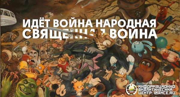 zapadnyie-multfilmyi-protiv-sovetskih-003