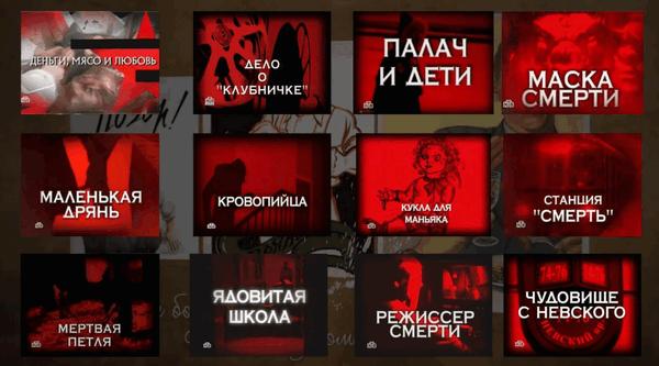 peredacha sledstvie veli 10 let antisovetskoy propagandyi na ntv 1 Передача «Следствие Вели»: 10 лет антисоветской пропаганды на НТВ