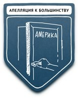 propaganda samyie populyarnyie metodyi 2 Пропаганда: Самые популярные методы