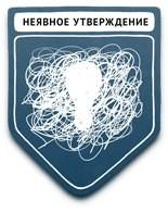 propaganda samyie populyarnyie metodyi 31 Пропаганда: Самые популярные методы