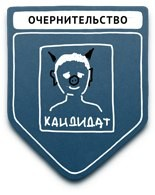 propaganda samyie populyarnyie metodyi 35 Пропаганда: Самые популярные методы