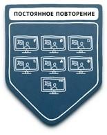 propaganda samyie populyarnyie metodyi 43 Пропаганда: Самые популярные методы