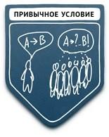 propaganda samyie populyarnyie metodyi 45 Пропаганда: Самые популярные методы