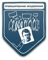 propaganda samyie populyarnyie metodyi 48 Пропаганда: Самые популярные методы