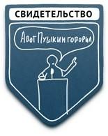 propaganda samyie populyarnyie metodyi 51 Пропаганда: Самые популярные методы