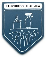 propaganda samyie populyarnyie metodyi 58 Пропаганда: Самые популярные методы
