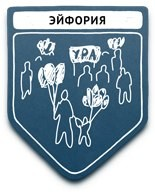 propaganda samyie populyarnyie metodyi 64 Пропаганда: Самые популярные методы