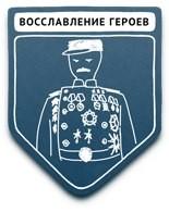 propaganda samyie populyarnyie metodyi 9 Пропаганда: Самые популярные методы