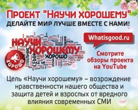 Variant 1 bilet 55 h 44 cmyk 278x222 custom Визитки и билеты