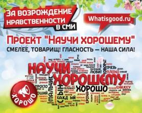 Variant 2 bilet 55 h 44 cmyk 278x222 custom Визитки и билеты