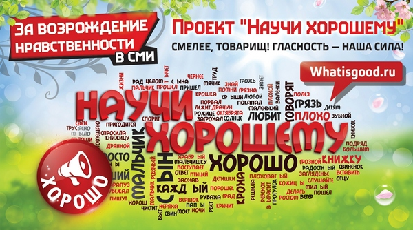 Variant 3 bilet 79 h 44 cmyk Визитки и билеты