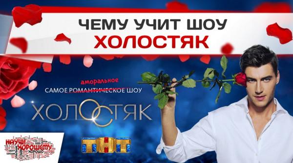 shou-holostyak-tnt