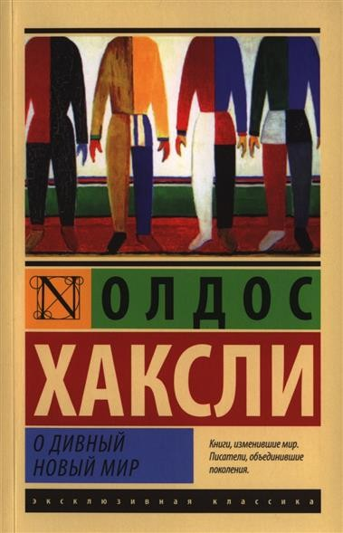 film v znachit vendetta 2005 3 Фильм «V   значит Вендетта» (2005): Гламурный террор, который ведёт в никуда