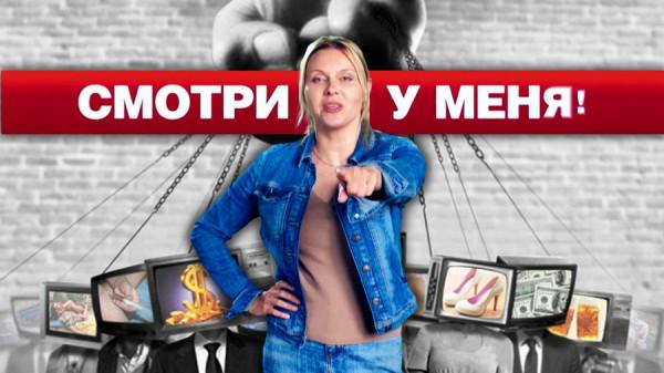 tonna-poshlosti-dlya-naroda-serial-olga-novoe-dno-neoliberalnogo-tv-001