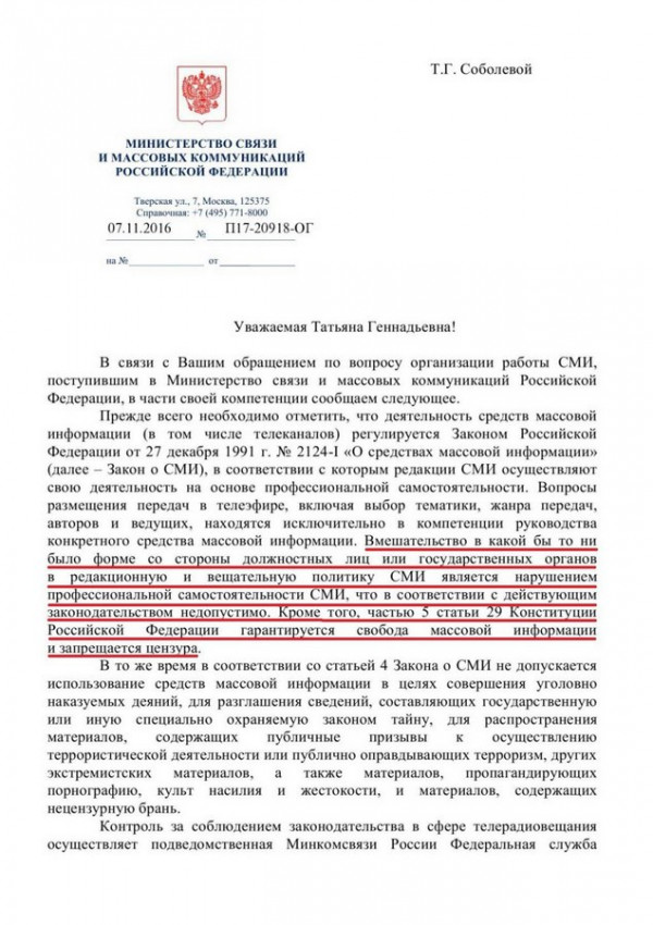 v barnaule potrebovali zapretit telekanal tnt otv 2 В Барнауле провели пикет против ТНТ и направили заявление в ФСБ