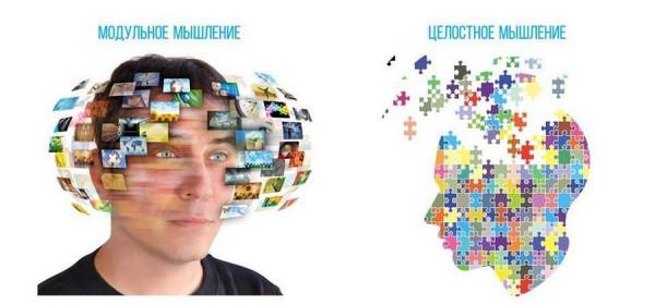 zashhita idealov spravedlivosti 5 Защита идеалов справедливости: Новые формы и методы