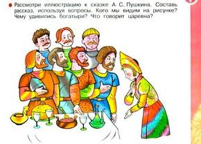 kak izmenilsya bukvar za 50 let 1 14 Как изменилась главная книга первоклассника за 50 лет?