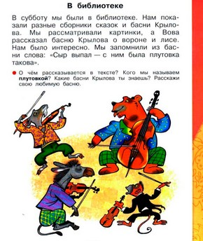 kak izmenilsya bukvar za 50 let 1 9 Как изменилась главная книга первоклассника за 50 лет?