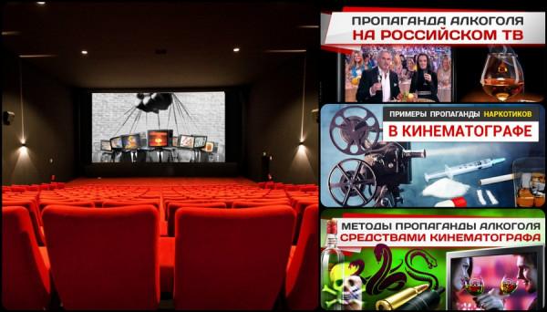 propaganda-alkogolya-tabaka-v-kinematografe 0