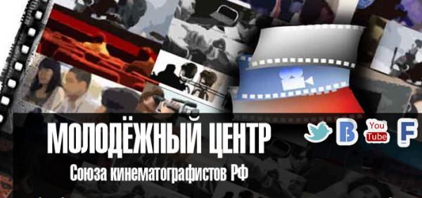 Otkrytoe-pismo-kinematografistov-Mihalkovu-dva-goda-spustja-1
