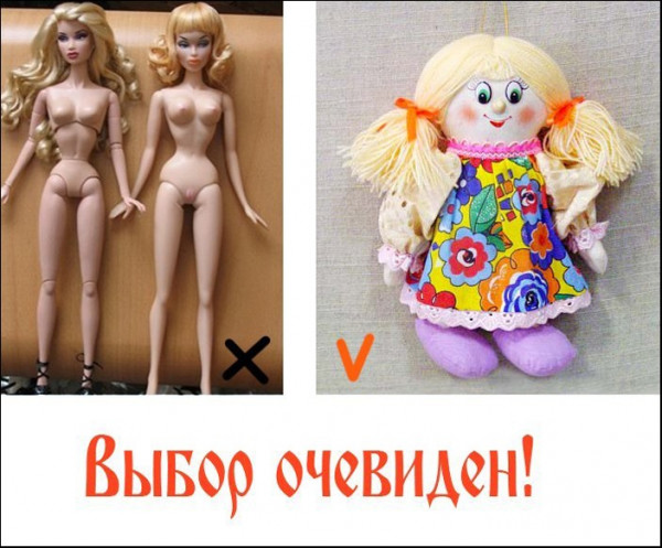 chto nesyot v sebe obraz kukly barbi 3 Что несёт в себе образ куклы Барби?
