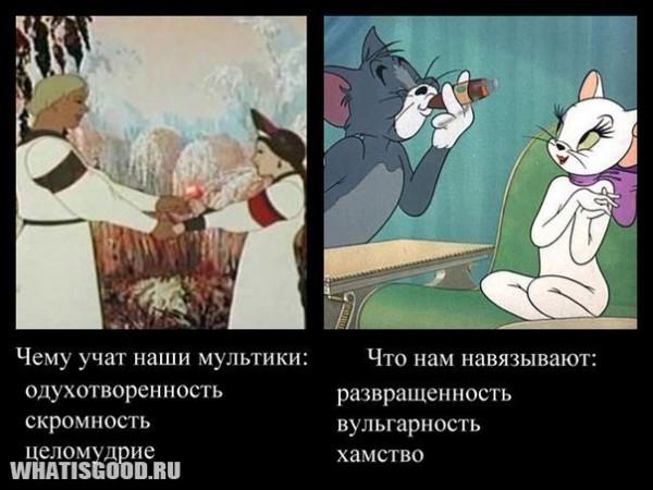 chto smotryat nashi deti i chem eto nam grozit 4 Что смотрят наши дети, и чем это нам грозит?