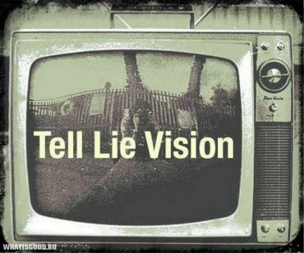 Давление окружающих, или почему верят СМИ