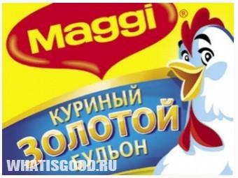 fastfud 17 Пропаганда вредного питания в СМИ