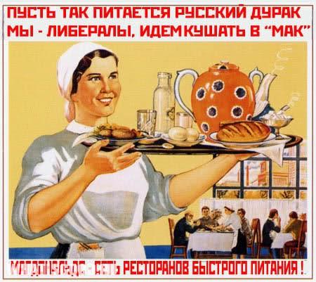 fastfud 18 Пропаганда вредного питания в СМИ