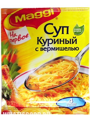 fastfud 19 Пропаганда вредного питания в СМИ
