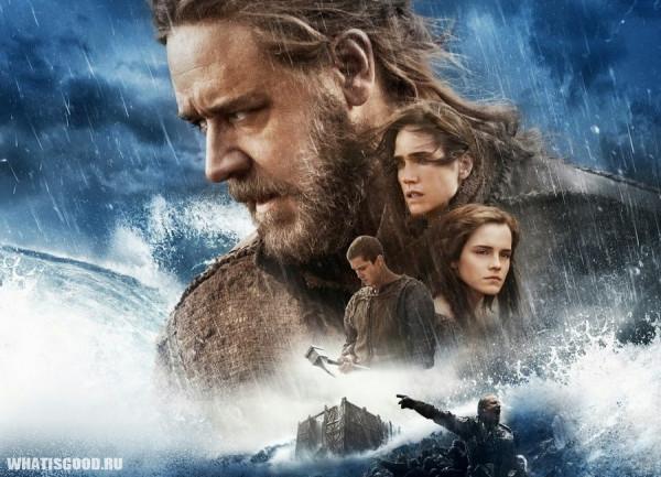 film-noj-kakoj-on-gollivudskij-bog-1