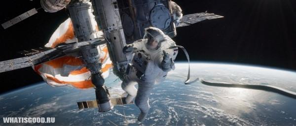 gravitaciya kak gollivud sozdayot ideologiyu i upravlyaet planetoj 4 Гравитация: Как Голливуд создаёт идеологию и управляет планетой