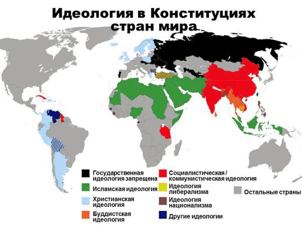 konstituciya rossii prava i svobody vmesto obyazannostej 13 Конституция России: Права и свободы вместо обязанностей