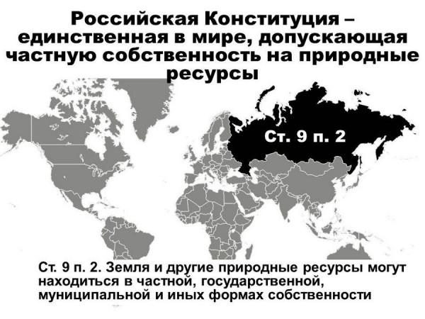 28 лет ОККУПАЦИИ РОССИИ: вы все еще не заметили?