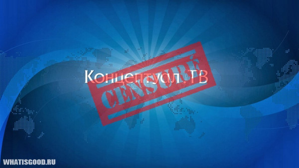 opechatan-sklad-konceptuala-kto-boretsya-s-patriotami-1