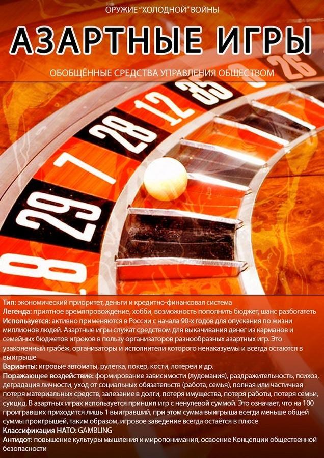 preduprezhden znachit vooruzhen 22 Агитпроп: Предупрежден, значит вооружен!